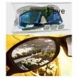 Светозащитные очки Active Eye