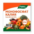 Удобрение монофосфат калия 500 гр