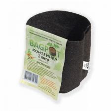 Контейнер Bag Pot 1 л