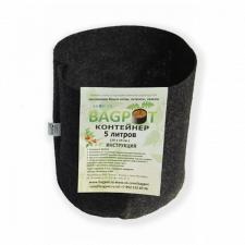 Контейнер Bag Pot 5 л