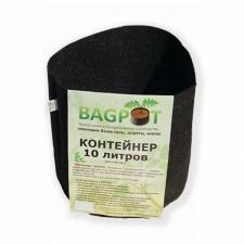 Контейнер Bag Pot 10 л