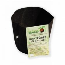 Контейнер Bag Pot 15 л