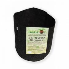 Контейнер Bag Pot 20 л