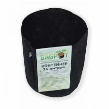 Контейнер Bag Pot 26 л