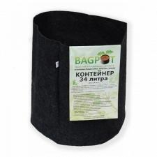 Контейнер Bag Pot 34 л