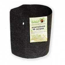 Контейнер Bag Pot 46 л