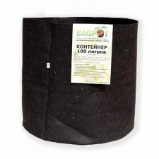 Контейнер Bag Pot 100 л