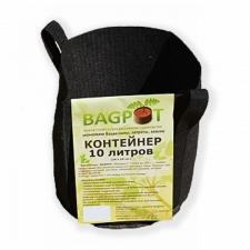 Контейнер Bag Pot с ручками 10 л