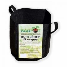Контейнер Bag Pot с ручками 15 л