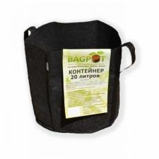 Контейнер Bag Pot с ручками 20 л