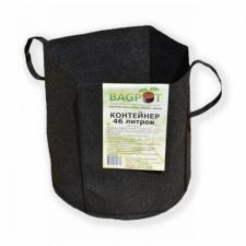 Контейнер Bag Pot с ручками 46 л