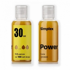Стимулятор Simplex Power 30 мл