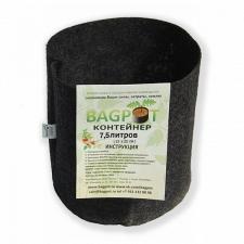 Контейнер Bag Pot 7.5 л